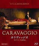 カラヴァッジオ 【HDマスター】 Blu-Ray