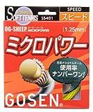 ゴーセン(GOSEN) オージー・シープ ミクロパワー (ソフトテニス用) イエロー SS401Y
