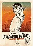 echange, troc Takashi Fukutani - Le Vagabond de Tokyo - Résidence Dokudami