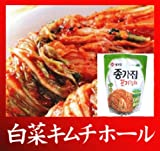 韓国一番 宗家白菜キムチ1kg (カット済み)