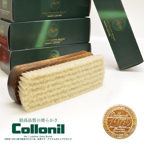 (コロニル) Collonil 1909ファインポリッシングブラシ(山羊毛のブラシ) ホワイト