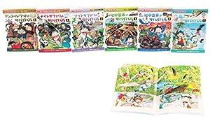 科学漫画サバイバルシリーズ 【2016年新刊】 全6巻セット