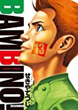 バンビ~ノ!SECONDO 13 (ビッグ コミックス)