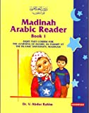 Madinah Arabic Reader volume 1 to 5 (complete set)