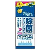 エリエール 除菌できるアルコールタオル 携帯用 30枚入り(10枚×3個)