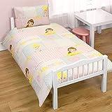 Character World 125 x 150 cm Disney Princess Wishes Junior Rotary Bedding Bundle