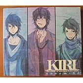 ドラマCD「霧 -the route ofinfection KANARIA.」