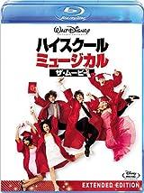 『ハイスクール・ミュージカル/ザ・ムービー』のセリフで自分のモチベーションを上げてみよう!