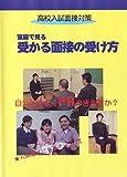 �ƒ�Ō����ʐڂ̎�(���Z��ʐڑ�)[ARDE-509][DVD]