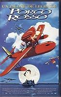 Porco Rosso [VHS]