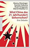 img - for Wird China das 21. Jahrhundert beherrschen?: Eine Debatte (German Edition) book / textbook / text book