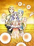 イデアの花 6 (花とゆめCOMICS)