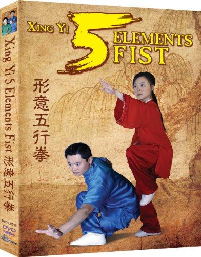 Xing Yi 5 Elements Fists