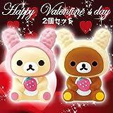 セット品 2個セット (お菓子/バレンタイン) 貯金箱 リラックマ&コリラックマ チョコレート