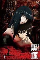 黒塚 -KUROZUKA- Vol.1 [DVD]