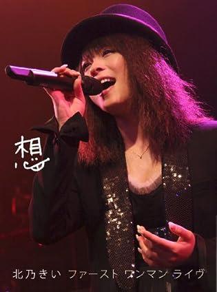 想 -ファースト ワンマン ライヴ-【初回生産限定】 [DVD]