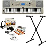 Yamaha YPG-235 76-Key Portable Grand Piano with Knox X-Style Keyboard Stand and Survival Kit (Includes Power Supply and 2 Year Extended Warranty)