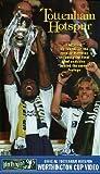 Tottenham Hotspur Worthington Cup Video [VHS]