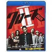 クローズZERO II [Blu-ray]