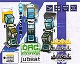 jubeat デスクトップアーケードコレクション セカンドアタック DAC 2nd ATTACK ☆全3種セット★
