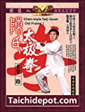 Tai Chi Instruction DVD: Chen Style Tai Chi Old Frame Routine I (2 Dvds)