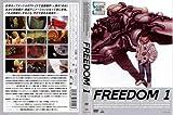 FREEDOM[レンタル落ち]:7巻セット