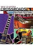 クロス・ロード - ギター・フェスティヴァル [DVD]