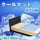 冷却クールジェルマット エコ低反発ジェルパッド ダブル 朝までクールに快眠