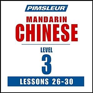 Chinese (Mandarin) Level 3 Lessons 26-30 Speech