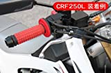 ラリー(RALLY) 490 H8 CRF250L RY490