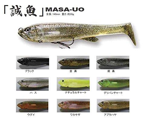 ISSEI(イッセイ) ワーム ルアー 誠魚 マサウオ ウグイ
