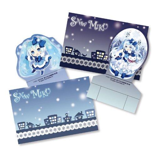 雪ミク メタルグリーティングカード(2種) さっぽろ雪まつり限定
