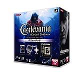 キャッスルヴァニア ロード オブ シャドウ バリューパック(PS3本体(160GB)、メタルギア ソリッド4 PS3 the Best同梱)