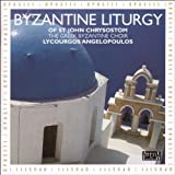 "The Divine Liturgy Of St. John Chrysostomvon ""The Greek Byzantine Choir"""