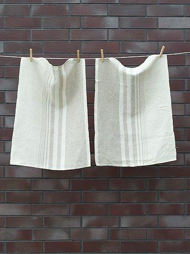 Set of 2 Beige Striped Linen Kitchen Towels Antico Uno