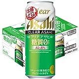 アサヒ クリアアサヒ 糖質0 500ml缶 500ML × 24缶