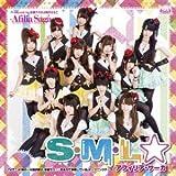 S・M・L☆-アフィリア・サーガ