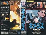 ネメシス(字幕スーパー版) [VHS]