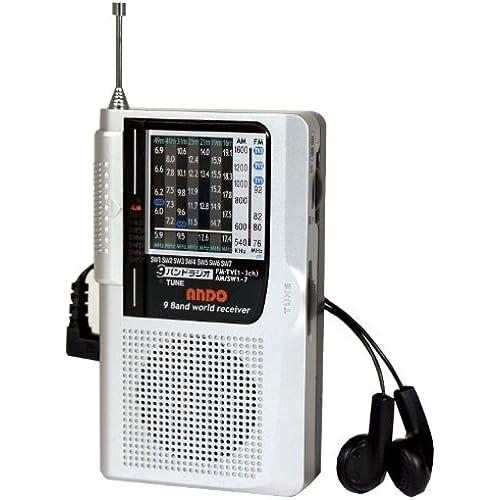 9밴드 라디오 AP5-374S-