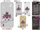 夜ノヤッターマン iPhone6カバー ドロンジョ