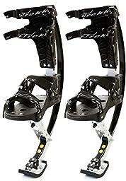 Air-Trekkers Youth Model - Carbon Fiber Spring Jumping Stilts - Medium, 70-95 lbs