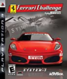 Ferrari Challenge (輸入版)