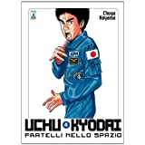 Uchu Kyodai. Fratelli nello spazio: 4di Chuya Koyama