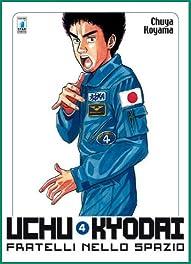 Uchu Kyodai. Fratelli nello spazio