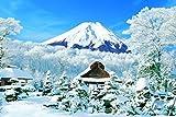 2542ピース ジグソーパズル パズルの超達人EX 日本風景・冬 忍野村の雪景色 山梨 スーパースモールピース(50x75cm)