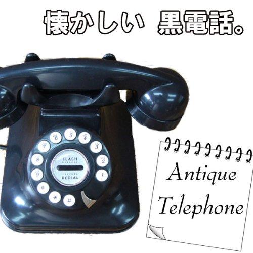 アンティーク テレフォン・黒電話/Antique Telephone