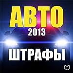 Traffic Fines (Avtoshtrafy)    New Internet Technologies