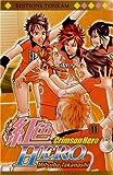 Crimson Hero Vol.11