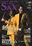 The SAX ( ザ・サックス ) 2010年 05月号 [雑誌]