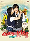 イタズラなKiss 〜Playful Kiss DVD-BOX1